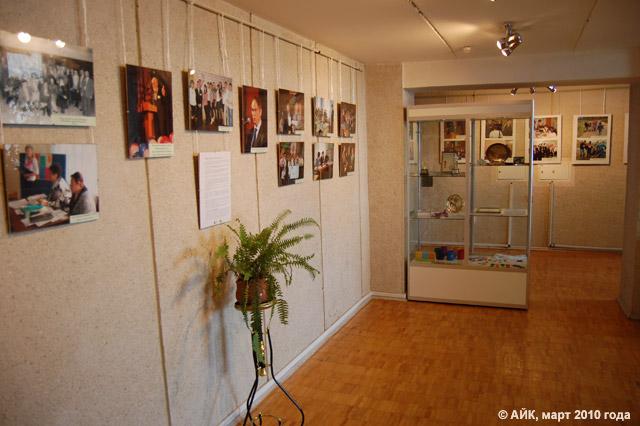 Музей истории Обнинска: холл на втором этаже