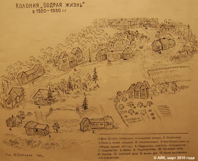 http://iobninsk.ru/fl/m32.jpg