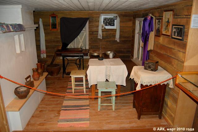 фото русских комнат