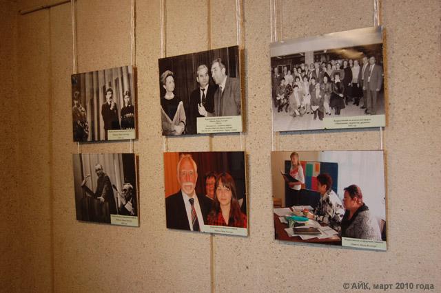 Музей истории Обнинска: фотографии со Всероссийской конференции учащихся «Юность, Наука, Культура»