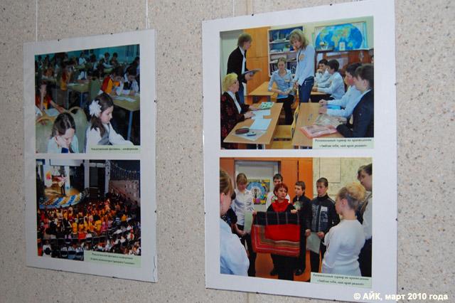 Музей истории Обнинска: Рождественский фестиваль-конференция и региональный турнир по краеведению «Люблю тебя, мой край родной»