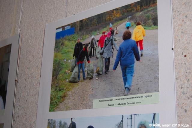 Музей истории Обнинска: акция «Мусора больше нет»