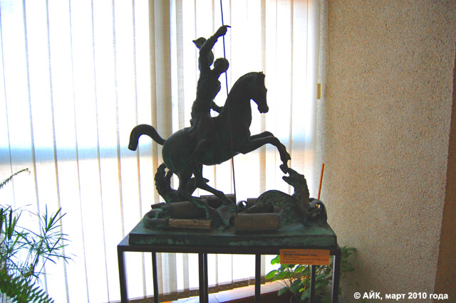 Музей истории Обнинска: «Добро побеждает зло»