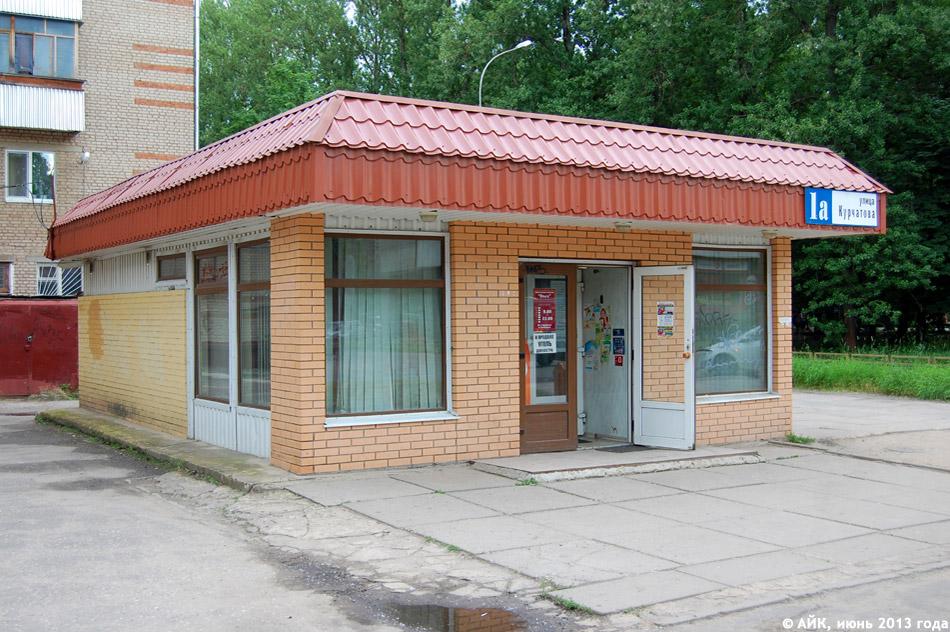 Продуктовый магазин «Ольга» в городе Обнинске