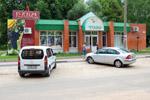Продуктовый магазин «Тройка» в городе Обнинске