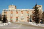 Центральная библиотека в городе Обнинске