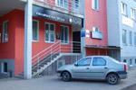 Ювелирная мастерская «Мария» (Maria) в городе Обнинске