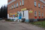 Продуктовый магазин «Мария» в городе Обнинске