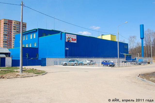Завод «Марк IV» в городе Обнинске