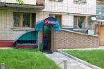 Имидж-студия «Мечта» в городе Обнинске