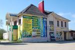 Магазин «Мегавольт» в городе Обнинске