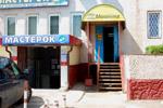 Магазин автозапчастей «Механика» в городе Обнинске