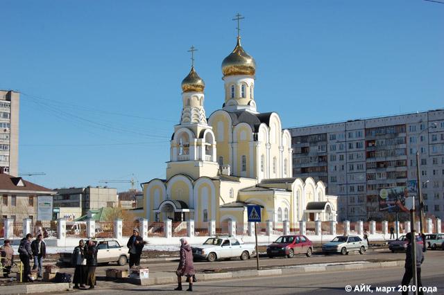 Храм Рождества Христова в городе Обнинске