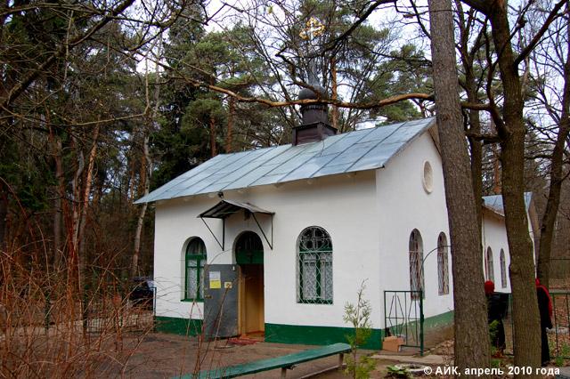 Храм святых равноапостольных Владимира и Ольги в городе Обнинске