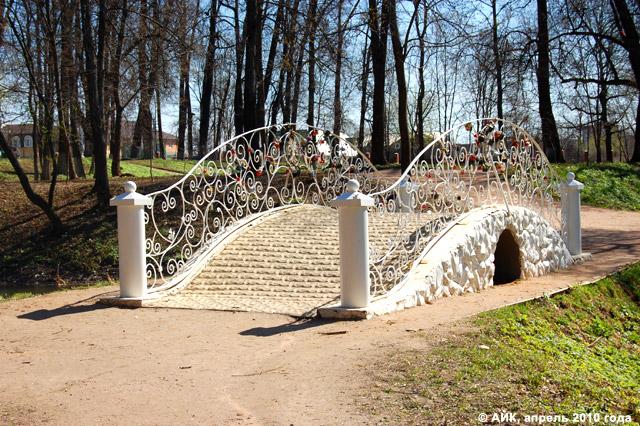 Свадебный мост в парке усадьбы «Белкино» в пригороде Обнинска