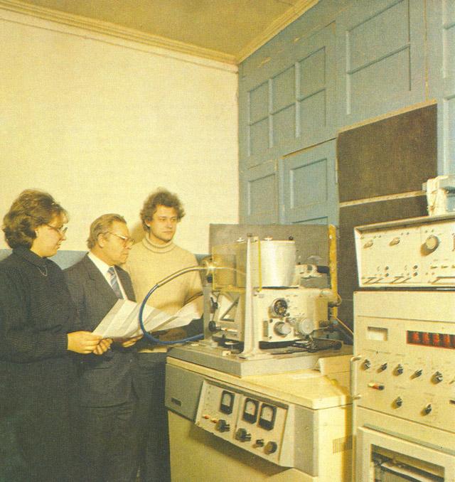 Лаборатория металлофизики ИАТЭ в 1980-х годах