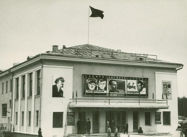Кинотеатр «Мир» в городе Обнинске (советское время)