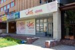 Салон креативной флористики «Мир цветов» в городе Обнинске