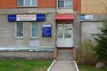 Салон красоты «Мишель» в городе Обнинске