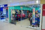 Магазин «Модное детство» в городе Обнинске