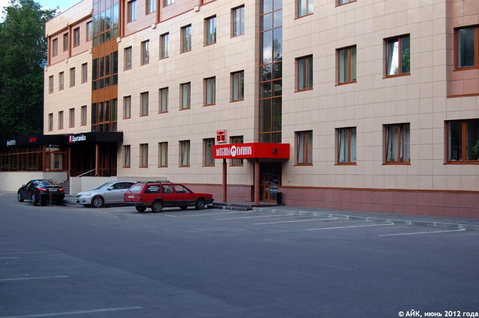 АКБ Московский Областной Банк (Мособлбанк) в Обнинске