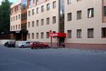 Отделение банка «Мособлбанк» в городе Обнинске