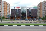 Торговый центр «Мост» (MOST) в городе Обнинске