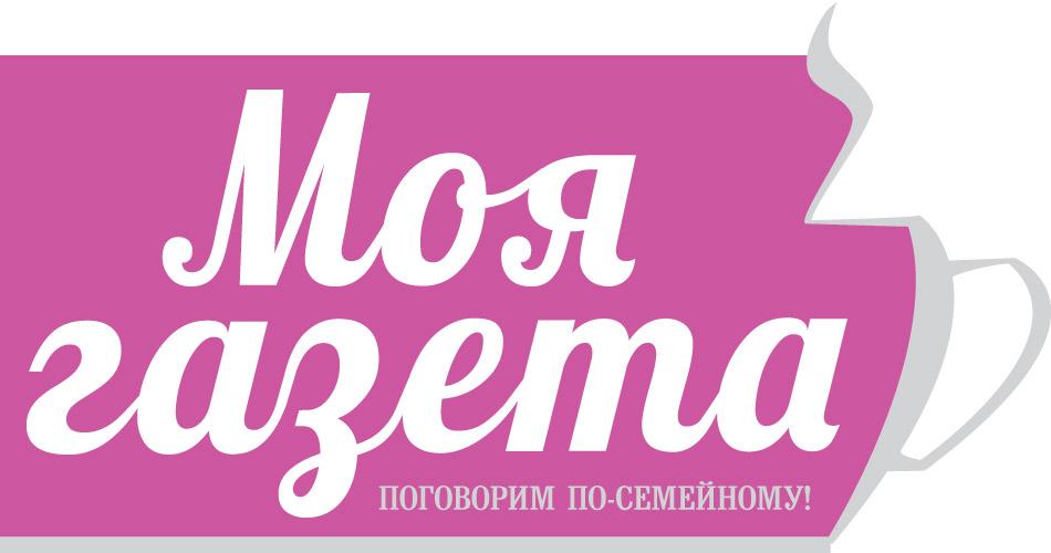 Издание «Моя газета» в городе Обнинске