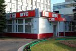 Салон сотовой связи «МТС» в городе Обнинске
