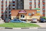 Продуктовый магазин «Надежда» в городе Обнинске