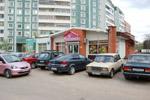Продуктовый магазин «Находка» в городе Обнинске