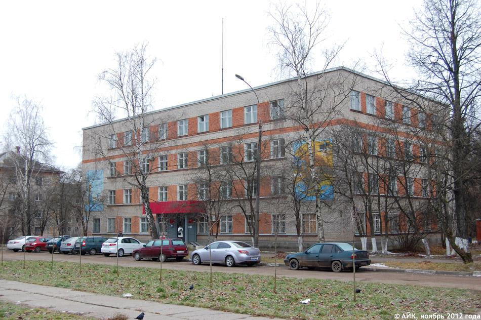 Межрайонная ИФНС России №6 по Калужской области в городе Обнинске