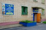 Книжный магазин «Наша Книга» в городе Обнинске