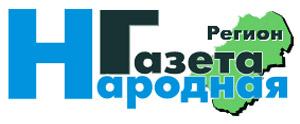 Издание «Народная газета: Регион» в городе Обнинске