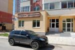 Салон красоты «НМ Студия» в городе Обнинске