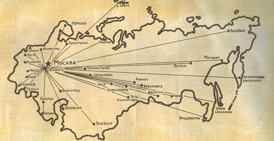 Обнинск-центрическая модель СССР