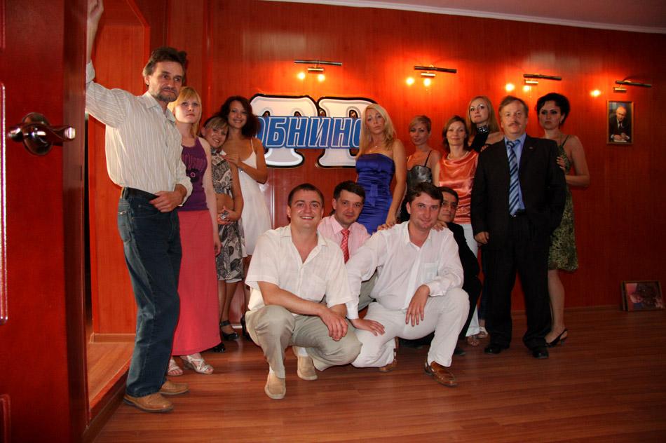 Коллектив медиахолдинга «Обнинск ТВ» в 2008 году