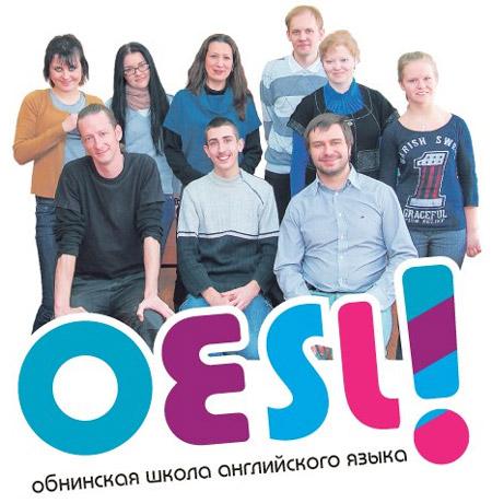 Школа английского языка «OESL» в городе Обнинске