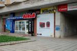 Фотомагазин «Олимп» в городе Обнинске