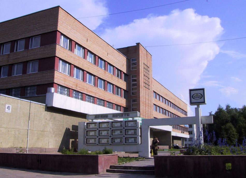 Здание ООСПАО в городе Обнинске (2001 год)