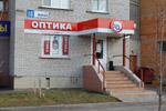 Салон «ОптикаОБА» в городе Обнинске