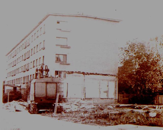 Столовая «Орбита» в городе Обнинске после сноса