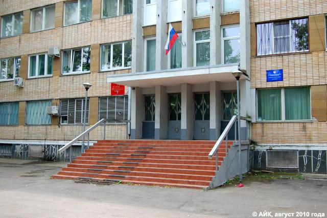 Полиция в городе Обнинске