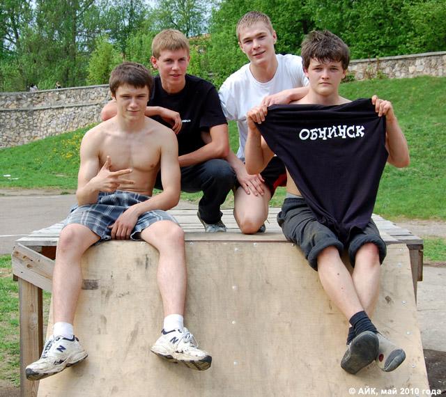 Обнинская команда трейсеров