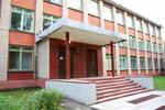 Детская художественная школа в городе Обнинске