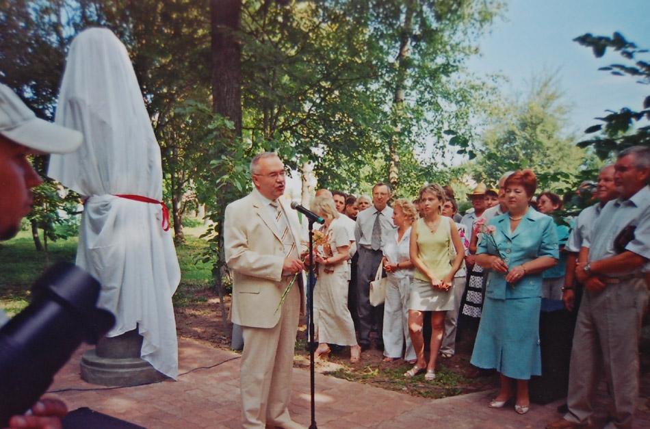 Церемония открытия памятника Александру Сергеевичу Пушкину в городе Обнинске