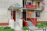 Салон красоты «Парадис» (Paradis) в городе Обнинске