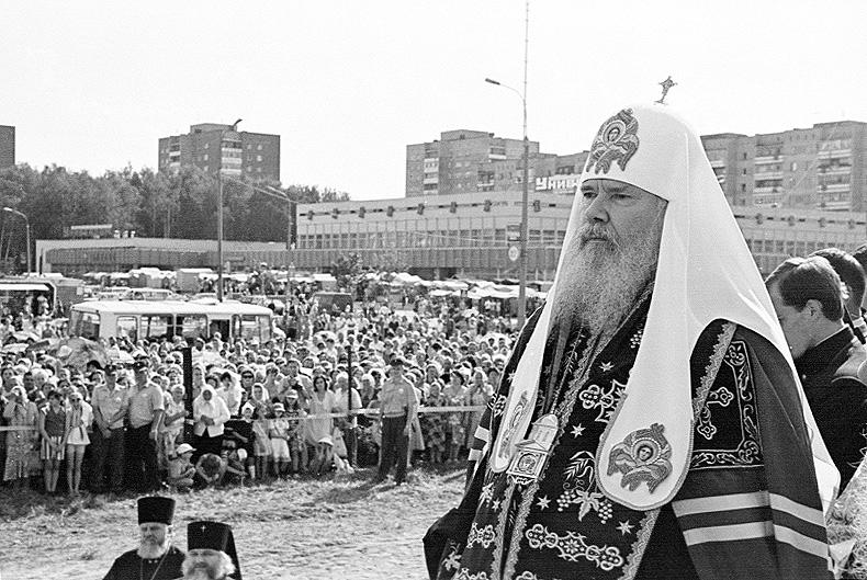 Визит Патриарха Алексия II в город Обнинск