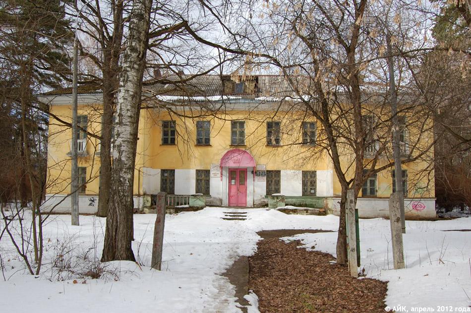 Педагогический центр «Лика» в городе Обнинске