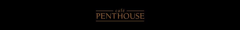 Кафе «Пентхаус» (Penthouse) в городе Обнинске